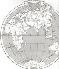 Полугодовая контрольная работа по географии класс   Полугодовая контрольная работа по географии 6 класс