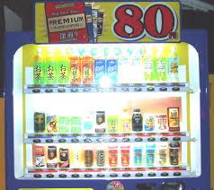 Vending Machine Shopping Extraordinary Vending Machines Yen For Living
