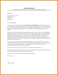 12 13 Sample Of Cover Letters For Customer Service Tablethreeten Com