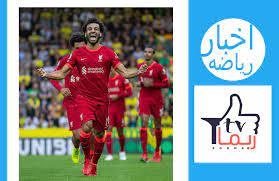 اسباب انفعال محمد صلاح بعد هدف الفوز في مباراة اليوم