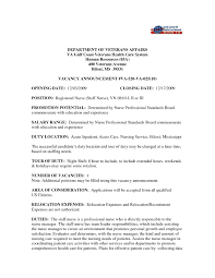 Sample Resume Promotion Justification Example Refrence Resume