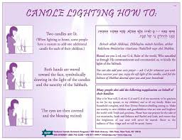 friday night shabbat candle lighting prayer the act performed bringing home candles while mitzvah considered after