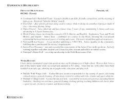 Resume For Cashier Joefitnessstore Com