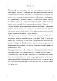 Правоотношение субъекты правоотношений Контрольные работы  Правоотношение субъекты правоотношений 17 02 09