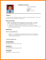 New Style Of Resume Format Indian Example Professional Templates