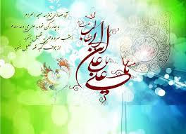 نتیجه تصویری برای ولادت حضرت علی