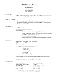 Culinary Objective And Qualifications Arts Teacher Resume Sample