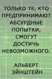 Отчеты по практике Комсомольск на Амуре Выполнение отчетов по практике