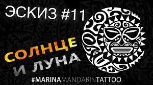 эскиз 11 эскизы полинезийской татуировки