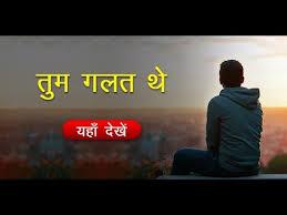sad love shayari love shayari in