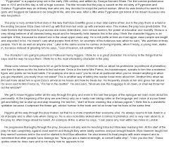 example of critical response essay critical response  essay on critical response to pyg on example of critical response essay