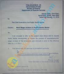 next wage revision in psbs bankers adda and the ministry directed to cmplete the wage revision by 1st of 2017 as approved by the chief executive of n banks association mumbai