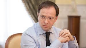 Васильева уверена что в диссертации Мединского нет плагиата  Васильева уверена что в диссертации Мединского нет плагиата Газета ru