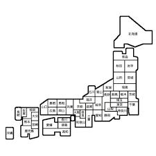 完全無料の日本地図イラスト集 県名あり白黒 無料商用利用可