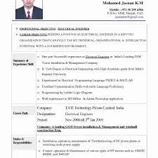 Experienced Software Engineer Resume Sample Resume Format For Experienced Software Engineer Awesome 21