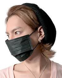 Decorative Surgical Masks Amazon BM Black Surgical Face Mask Set Fashionable Sanitary 20