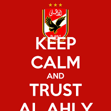 You can find all kitchen utensil set you need, sports, gym tools and more, to keep you fit, healthy and to help you to enjoy your workout. Keep Calm And Trust Al Ahly Poster Ahmed Adel Keep Calm O Matic