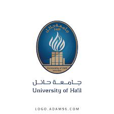 تحميل شعار جامعة حائل لوجو رسمي عالي الجودة بصيغة PNG