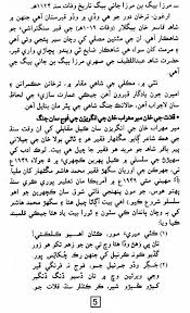 essay on ajrak in sindhi language thesis paper writers adversities in life should make you better not bitter essay writing