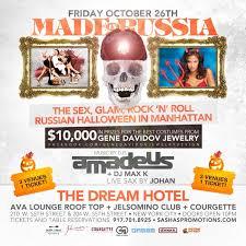 DJ Amadeus - The Dream Hotel at Ava Lounge, New York (2012) - RA
