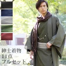 30代のおすすめ初詣にかっこいい男性用着物帯セットのおすすめ