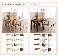 table 2 chairs and bench. 4-piece dining set (table + 2 chairs bench x 1) table and