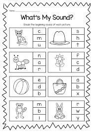 Beginning Sounds Printable Worksheet Pack - Kindergarten Phonics ...