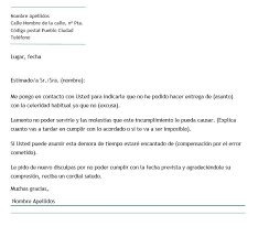 ejemplo de una carta de recomendacion personal ejemplo de carta de disculpa por incumplimientocarta personal de