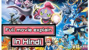 DOWNLOAD: Pokemon Hoopa And The Clash Of Ages Full Movie In Hindi .Mp4 &  MP3, 3gp | NaijaGreenMovies, Fzmovies, NetNaija
