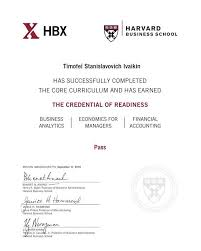 I Have Successfully Completed The Harvard Business School
