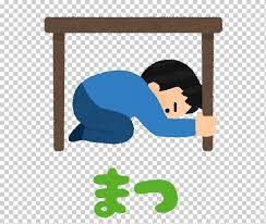 """47 transparent png illustrations and cipart matching earthquake engineering. 2018 Osaka Earthquake Á""""らすとや Illustration Seismic Hazard Drop Cover And Hold Area Disaster Earthquake Png Klipartz"""