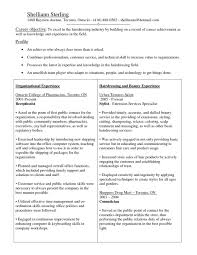 Esthetician Resume Template Templates Store Manager Samples Entry