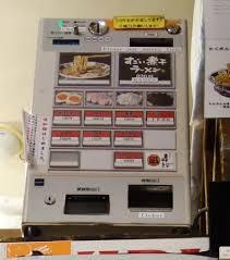 Ramen Vending Machine Price Custom Vending Machine With Pricing Picture Of Niboshi Ramen Nagi