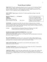 Resume Templates Teaching Objective Write English As Second Language