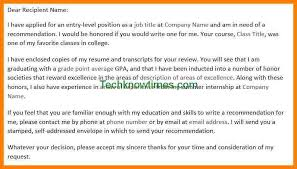 How To Ask For A Letter Of Recommendation For College Via Email Asking For A Letter Of Recommendation Via Email Sample