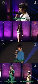 See a translation report copyright infringement; Child Actors Performance In The 57th Baeksang Arts Awards Brings Everyone To Tears Zapzee