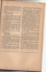 Как научиться писать сочинения и рефераты октября  Журнал Русский язык в школе 1968 год № 1 Упражнения на пополнение словарного запаса по теме Цвета поиск различий между похожими на первый взгляд