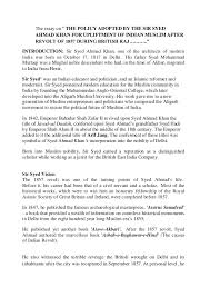 effective essay tips about anzac legend essay mr birling an inspector calls responsibility essay mr birling an inspector calls