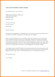 Cover Letter Employee Referral Resume Cover Letter Samples