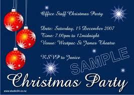 Amazing Office Holiday Party Invitation Wording Sample Invitation