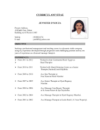 cv for beauty therapist jeni cv