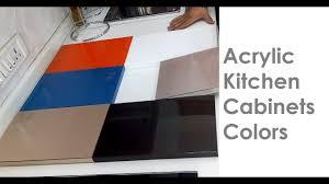 Acrylic Kitchen Cabinets Colors By Civillanecom