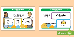 Daily Weather Calendar Weather Chart Activity English