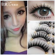 get ations anese false eyelashes naturally messy cross section thick makeup smoky nightclub se big eye
