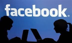 صفحتي على فيس بوك