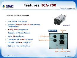 sharp wireless outdoor sensor. features ica-700 ccd box internet camera 1/4 sharp wireless outdoor sensor