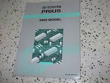 prius service manual 2003 toyota prius electrical wiring service shop repair manual factory ewd