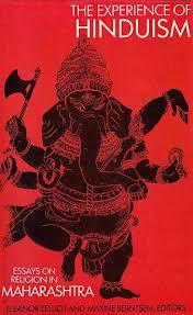 buddhacha sandesh sanskaras in hindu religion essay edu essay sansakaras 2120899 hindu 1572724
