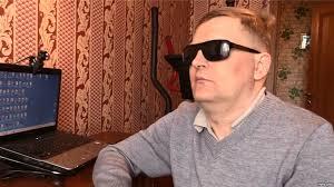 Незрячий пытается защитить свою диссертацию Карагандинец Константин Калмыков филолог 29 января 2017 года