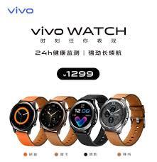 VIVO WATCH Released: True Flagship ...